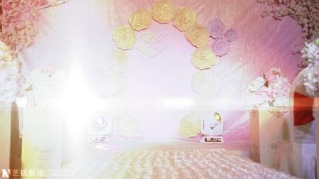 2017.10.7张春建·刘亚丽婚礼MV[艺铭影视作品