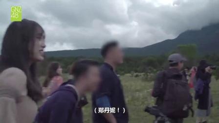 171103 SNH48《记忆中的你我》MV花絮GNZ48