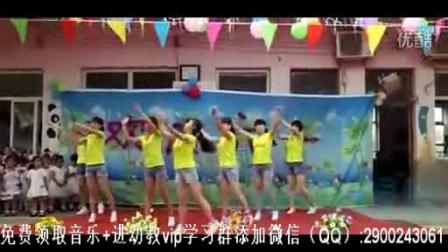 李老师最火小班幼儿园元旦舞蹈 《我要飞》