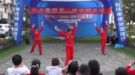 宜昌江峡新村舞蹈队展示