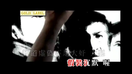 陈奕迅 刘德华《兄弟》MV版