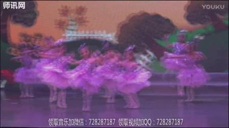 师讯网—幼儿园大班元旦舞蹈《乐呀乐嘟嘟》
