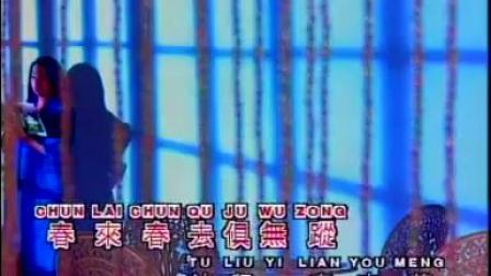 [江梦蕾] 一帘幽梦 -- 与众不同 (Official MV) - YouT