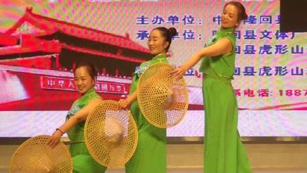 舞蹈 水灵姑娘 (隆回梦美艺术团送戏下乡)
