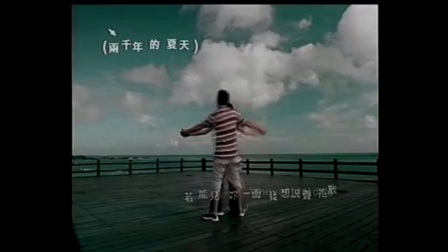 陈冠希 Edison Chen《I Never Told You》[MV]