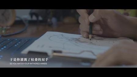 积木计划MV_超清