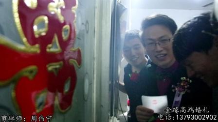 李广磊&袁梦   婚礼MV花絮1