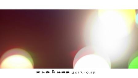 宋加鑫婚礼MV