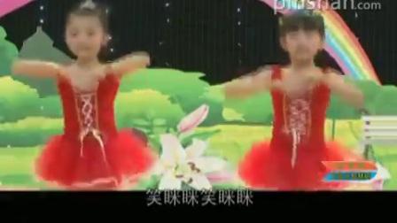 幼儿园早操_健康歌_幼儿舞蹈 - 视频 - 在线观看