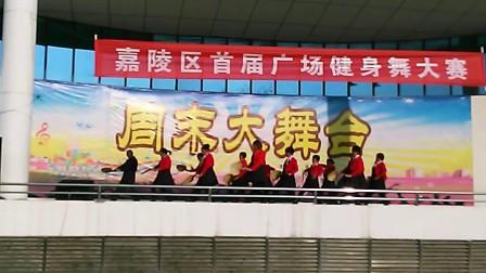 集凤队舞蹈比赛