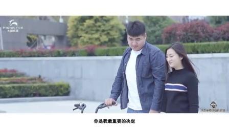 玛奇朵  陈贺 周桂如《最重要的决定》MV  手机版