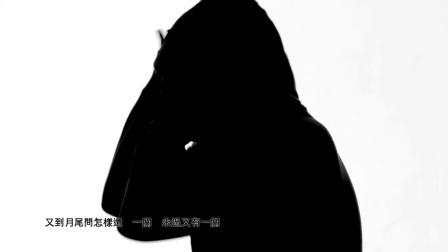 刘浩龙 - 脏话阿七 MV ( 1080 X 1920 )