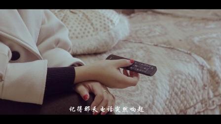 2017.11.13任先生 王女士婚前MV