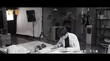 《特化师》曝主题曲MV《一个人流浪》权振东