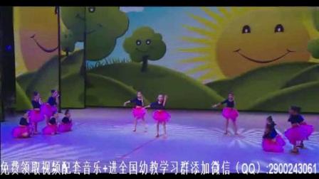 李老师最火幼儿园元旦舞蹈   《宝贝去哪儿》