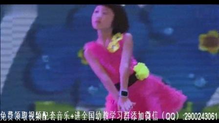 李老师最火幼儿园元旦舞蹈   《可爱的我》