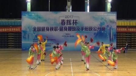 """2017年""""春辉杯""""全国舞蹈赛之六--翔安区老"""