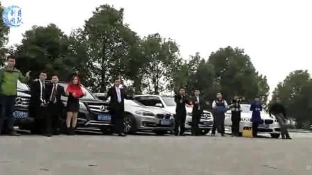 德道云创系统车队自拍视频