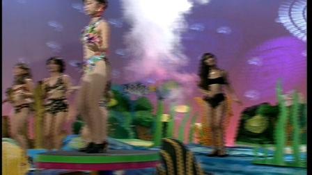 [十二大美女海底城泳装歌唱秀].群星.-.[免失志