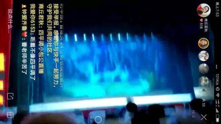 四平调小包公全场(邵凤荣 曹丽梅)