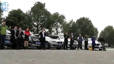 德道云创系统车队自拍视频2