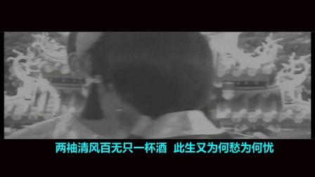 荡寇英雄自制全新片头MV