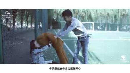 沛县1983 汪凯  武秀美《最美情侣》MV  手机版