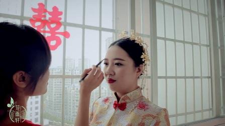 花雨轩2017.10.06婚礼MV