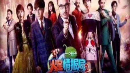 十大热门网络综艺排行榜好看的网络综艺大盘点