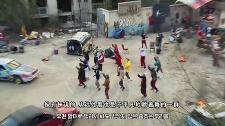 【百度ZICO吧】BlockB<Shall We Dance>MV拍摄现场中