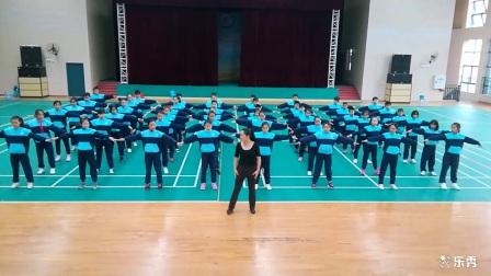 博才洋湖小学  王炼老师   六年级体育舞蹈素质训