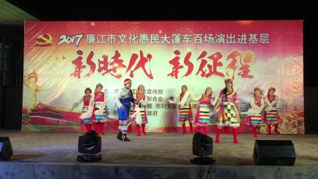 廉江市新民镇舞蹈队《逛新城》