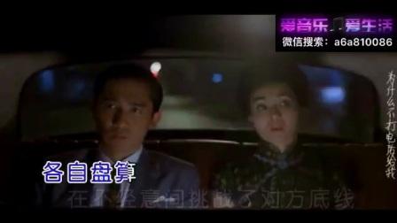 大壮,差一步音乐视频MV