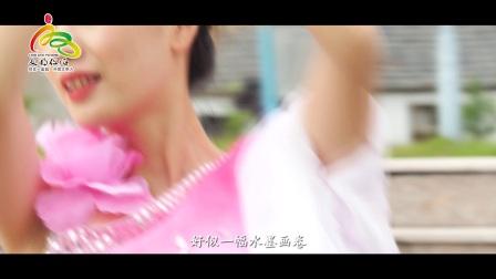 """""""舞炫仪征""""—铜山办《相约枣林湾M"""
