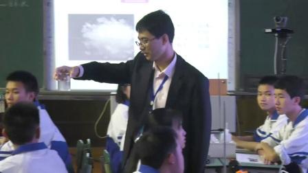 2016初中化学优质课大赛《水的净化》九年级化学,杨海洪