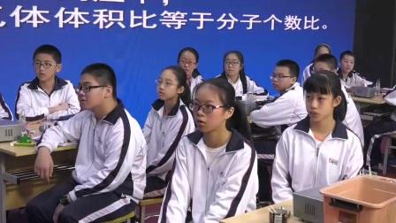 2016初中化学优质课大赛《水的组成》九年级化学,陈萍