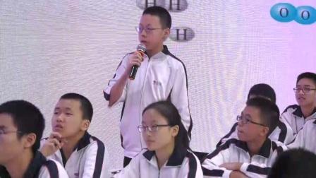 2016初中化学优质课大赛《水的组成》九年级化学,刘鉴