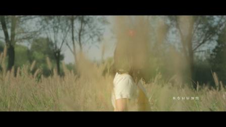 王雨棠MV《花开的路》
