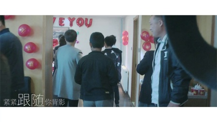 宏声作品徐遥马敏mv婚礼视频片头2