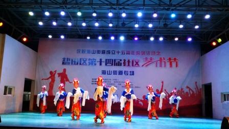 深圳爱之舞舞蹈队《国粹》