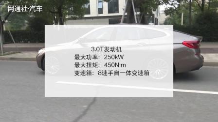 宝马中国携多款新车亮相2017广州车展