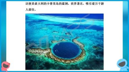 广西现神奇处女地 海上有山 山中有海  MV_201711