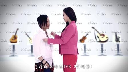 王祖蓝《你是如此难以忘记》MV版