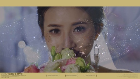 三世 婚礼MV