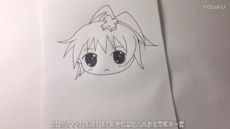 师讯网—幼儿园大班美术金龙手绘_守护甜心Q