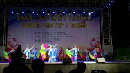 朝气阳光红梅队跳的舞蹈(我的祖国)