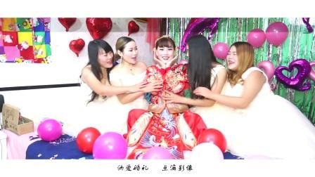 11.12婚礼MV