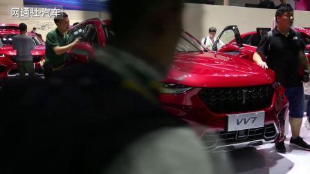 2017 广州国际汽车展  WEY展台