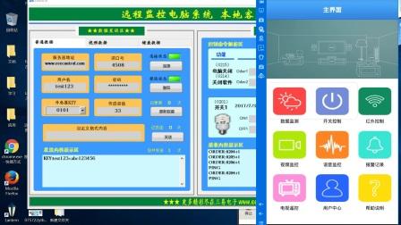 《易安卓E4AAndroid安卓房子APPv房子中级视教程超粘土手机轻视频大图片