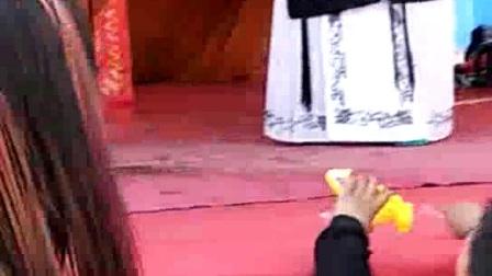 泗州戏名段欣赏2